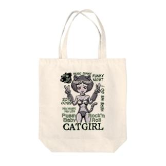CATGIRL Tote bags