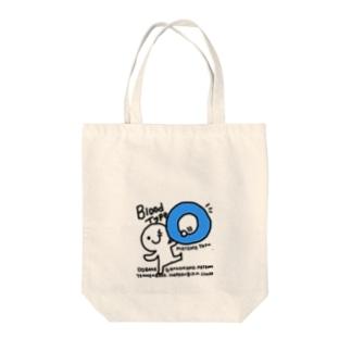 O型 Tote bags