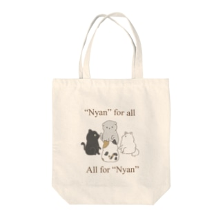 """""""Nyan"""" for all, all for """"Nyan"""" Tote Bag"""