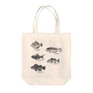 沖釣りの魚 Tote bags