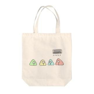 おふとんくるまり族 Tote bags