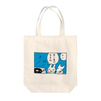 ですちゃ!!レコード Tote bags