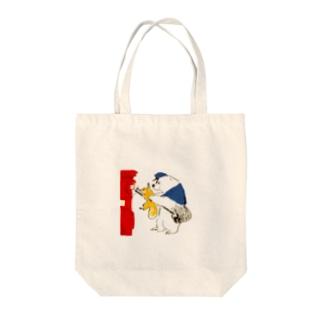 ポストマン Tote bags