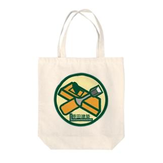 パ紋No.3066 原田建築 Tote bags