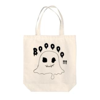 おばけがBooo!!!(主線黒) Tote bags