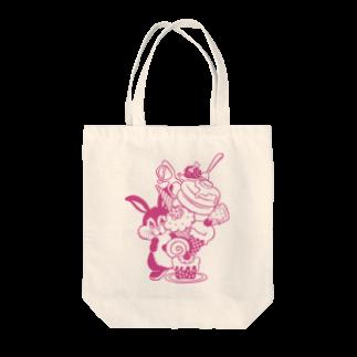 nakkiのRabbit Sweets P Tote bags