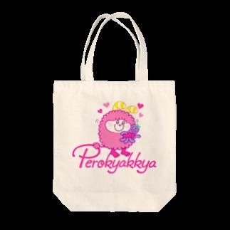 nakkiのペロキャッキャ Tote bags