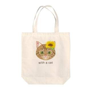 ねこちゃん(キジトラひまわり)totebag Tote Bag