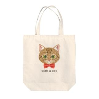 ねこちゃん(キジトラred)totebag Tote Bag