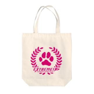 ドッグライフプランはしもとのドッグスポーツ・エクストリーム ロゴ(丸形) Tote Bag