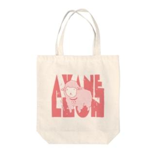 彩音れおんデザイングッズ Tote bags