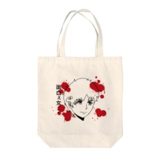 彩音れおんデザイングッズ2 Tote bags