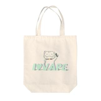 VAPEにゃんこ Tote bags