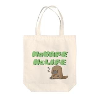 カモノハシさん Tote bags