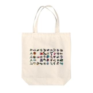 あいうえバッグ Tote bags
