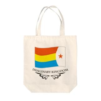 いんちき国旗 Tote bags