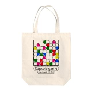 カプセルゲーム Tote bags