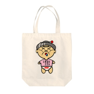 ばあさん赤ちゃん オリジナルアイテム Tote bags