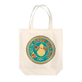 60番家庭糸 Tote bags