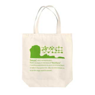 SANZE-Noctiluca Tote Bag