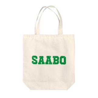 SAABO_FUR_LOGO_G トートバッグ