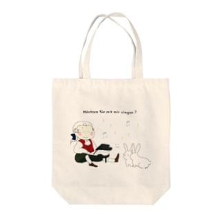 森の音楽会(文字入り) Tote bags