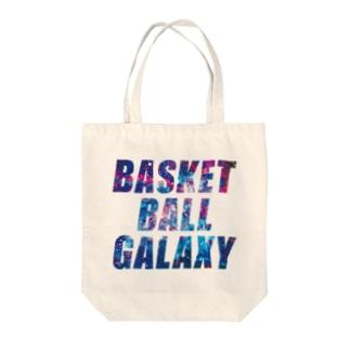 BASKETBALL GALAXY Tote bags