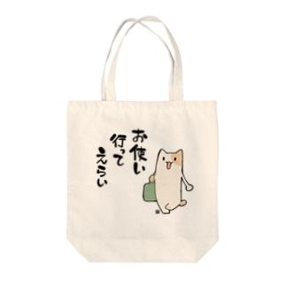 路地裏萬亭のお店のお使い行ってえらい Tote Bag
