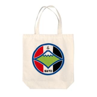 パ紋No.3070 sato Tote bags