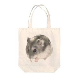 ジャンガリアンハムスターの可愛いポーズ Tote Bag