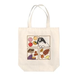 おいしい秋みつけた Tote Bag