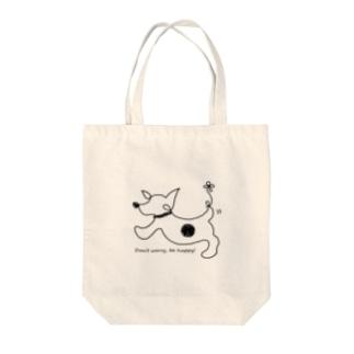 hitofudegaki-DOG(立ち耳)(雑貨) Tote Bag