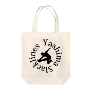 YSロゴ-ブラック Tote bags