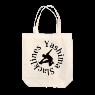 YASHIMA-SLACKLINESのYSロゴ-ブラックトートバッグ