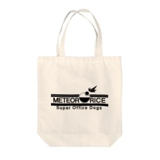 メテオライス ロゴグッズ Tote bags