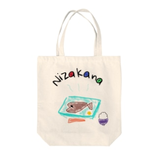 Nizakana  Tote bags