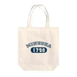 嶺岡1728 Tote bags