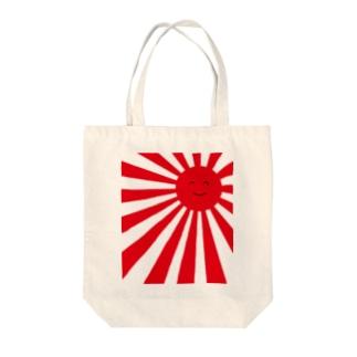 おひさまさんさん Tote bags