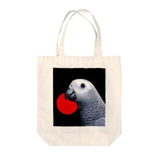 ヨウムのお顔(黒) Tote bags