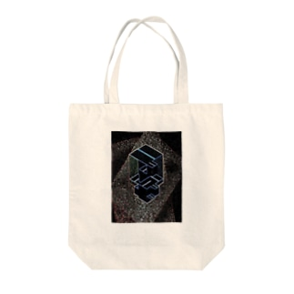 """S""と""C""の関係性 Tote bags"
