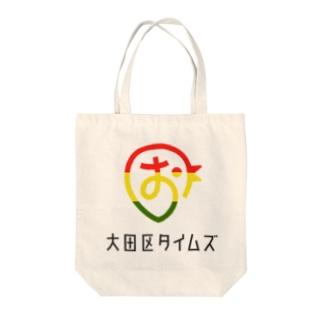 ロゴ(ラスタカラー) Tote bags