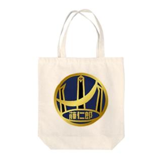 パ紋No.30874 藤仁郎 Tote bags