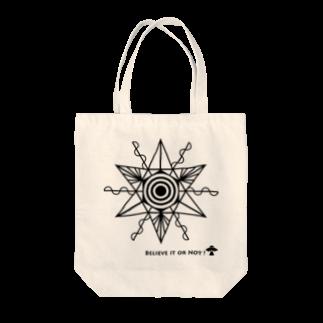 シュウの ミステリーサークル07(ブラックver) Tote bags