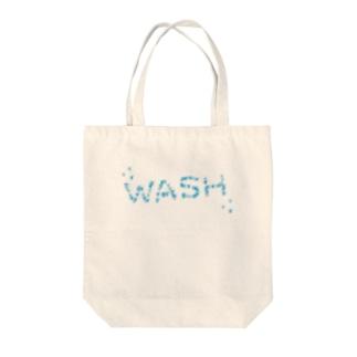 ウォータースプラッシュ風デザインWASHで暑い夏を涼し気に!【検索キーワード】夏,水,涼,しぶき,爽やか,スプラッシュ,ウォーター,wash,洗う,ウォッシュ Tote bags