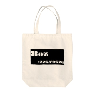 8oz= 226.7962g Tote bags