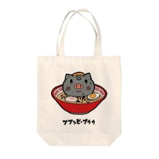 ププッピ・ブゥゥ Tote bags