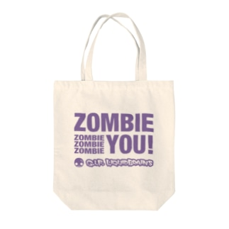 Zombie You!(purple print) トートバッグ