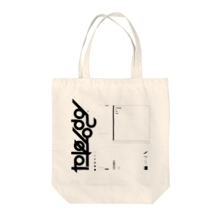 totebag is not dead トートバッグ