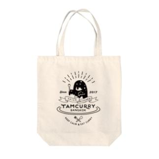 バンコクの架空のカレー屋さん Tote bags