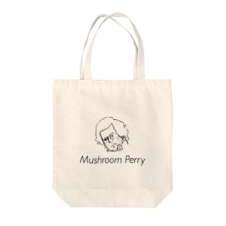 マッシュルームペリー Tote bags